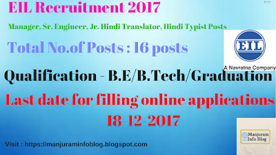 EIL Recruitment 2017