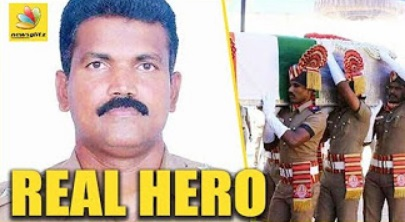 Real Hero Periyapandiyan | Tamil Nadu Policeman Shot Dead In Rajasthan | Latest News
