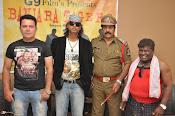 Banjara Tigers Movie Launch-thumbnail-9