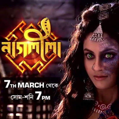 'Naagleela' Colors Bangla Upcoming Tv Serial Story Wiki,Cast,Promo,Title Song,Timing