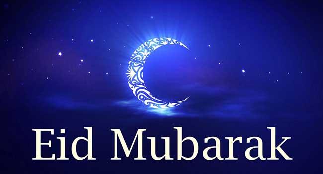 Must see Vizag Eid Al-Fitr Feast - eid-mubarak-wallpaper  Best Photo Reference_378296 .jpg