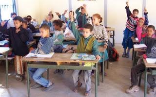 فصل دراسي مغربي