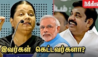 Advocate Arulmozhi Speech on EPS – Modi | ADMK | BJP