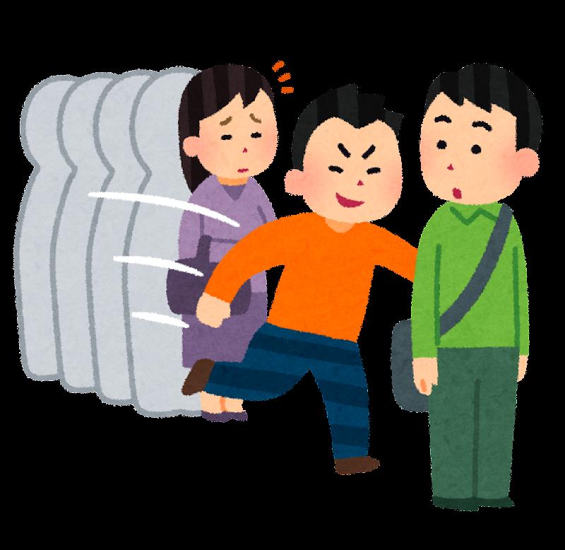 manner_warikomi.png (800×778)