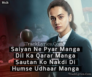 song-quotes-2018-thenge-se-for-facebook-whatsapp-mulk-sunidhi-chauhan-rishi-kapoor-taapsee-pannu