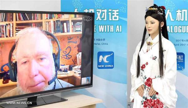الصين تكشف عن روبوتها التفاعلي الجديد