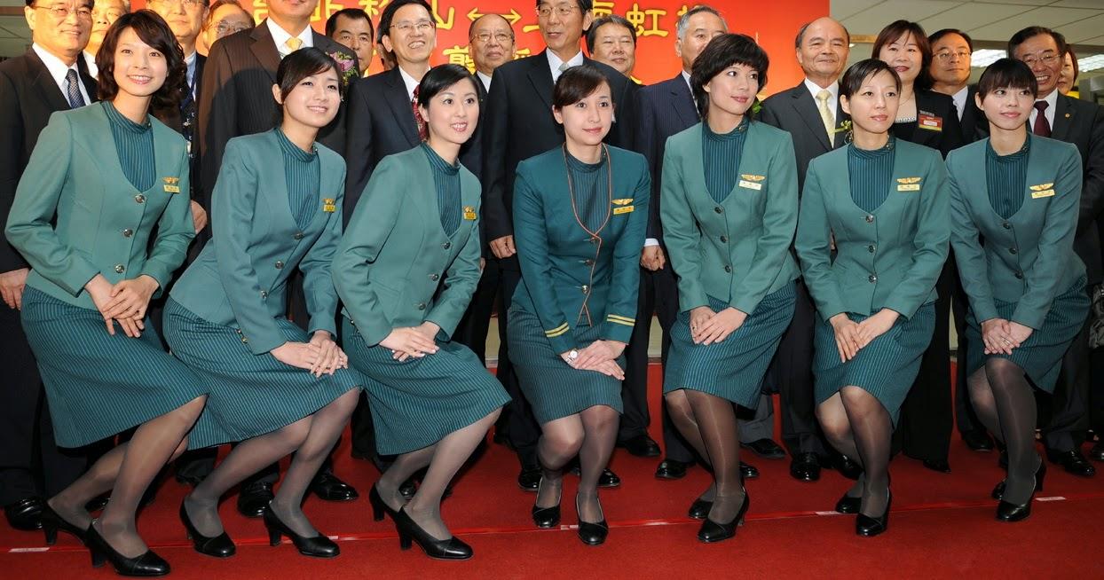 Image result for EVA Air cabin crew uniform