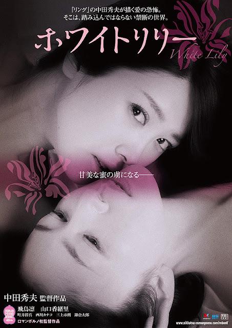 Sinopsis White Lily / Howaito Riri / ホワイトリリー (2016) - Film Jepang