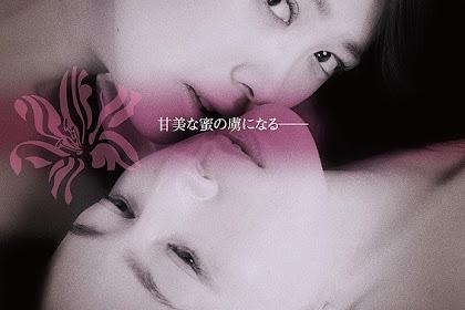 Sinopsis White Lily / Howaito Riri / ホワイトリリー (2016) - Japanese Movie