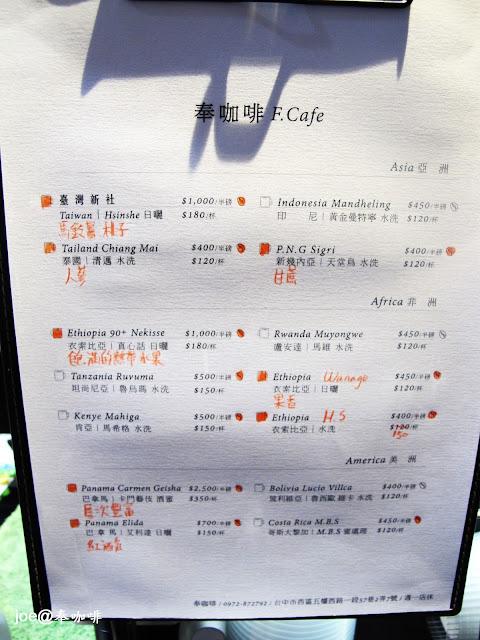 IMG 0175 - 【台中咖啡】隱藏在老舊市場裡的咖啡香 『奉咖啡』讓老闆奉上一杯帶著古早氣味的咖啡吧 台中咖啡 單品咖啡 忠信市場 黑咖啡 寶可夢