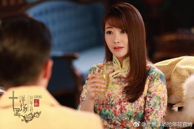 Shanghai Picked Flowers Chinese drama Chen Zi Han