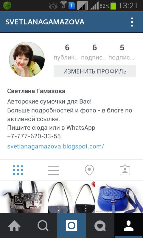 соцсеть Instagram