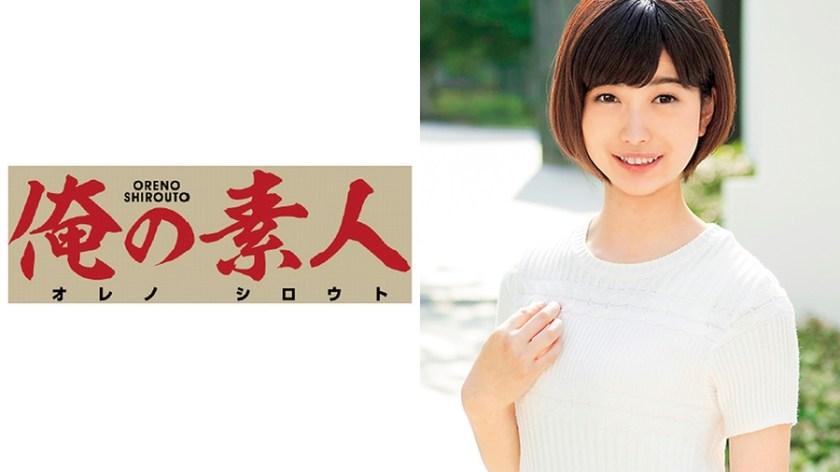 CENSORED OREC-035 Aoi, AV Censored