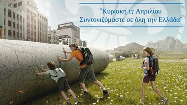 Περιβαλλοντικές δραστηριότητες για παιδιά από το 2ο Σύστημα Προσκόπων Αλεξανδρούπολης