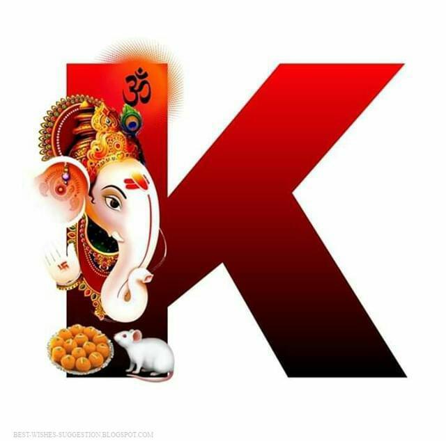 ganesha-alphabet-k-images