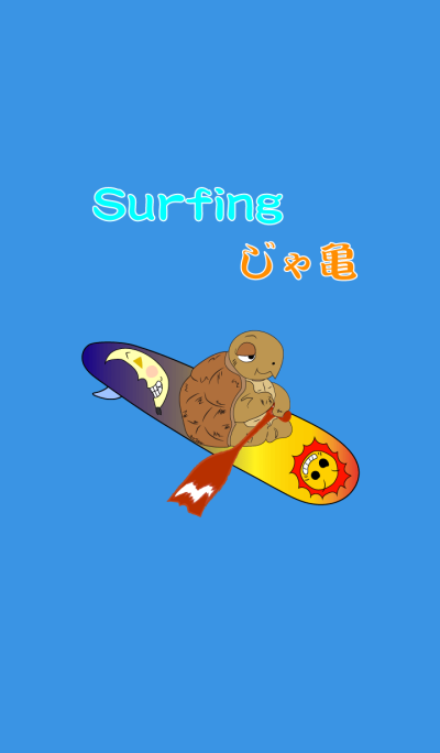 surfing jyagame