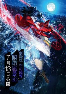 Kara no Kyoukai 1: Fukan Fuukei Legendado Download