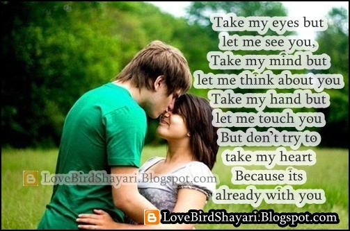 I love You Sms Shayari In English For Love GirlFriend | Love