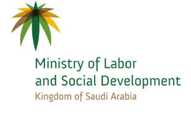 THIRD PHASE OF FEMINIZATION IN SAUDI ARABIA