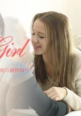 Video Bokep JAV Kin8tengoku-1522 – Horny Girl Olivia 4K