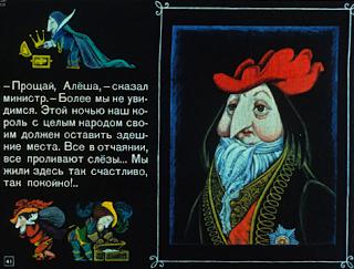 illjustracii-chjornaja-kurica-pogorelskij-kartinki