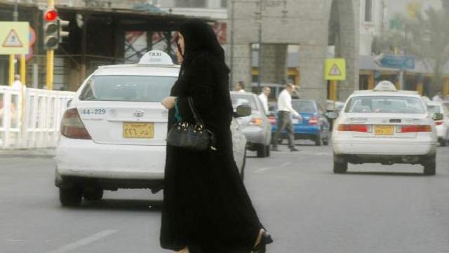 Designan por primera vez a doce mujeres como notarias en Arabia Saudita