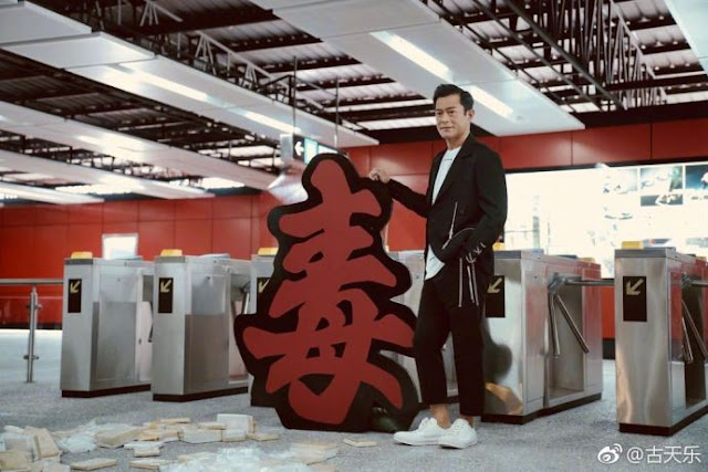 Louis Koo Andy Lau The White Storm 2: Drug Lords begins filming