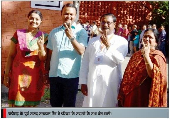 चंडीगढ़ के पूर्व सांसद सत्य पाल जैन ने परिवार के सदस्यों के साथ वोट डाली