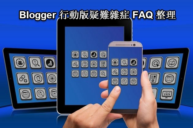 blogger-mobile-faq