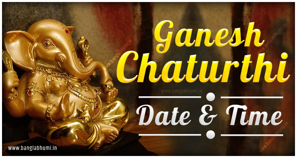 2018 Ganesh Chaturthi Puja Date & Time in India, 2018 Hindu Calendar