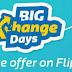 Flipkart Big Exchange Days - Exchange Offer on Flipkart