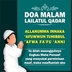Dp Doa Lailatul Qadar Bahasa Indonesia