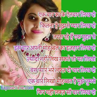 mohabbat-aur-dard-bhari-shayari