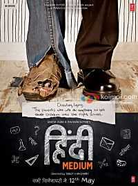 Hindi Medium 2017 - 720p Movie Download in HD