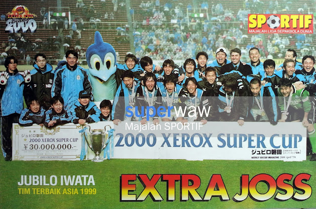 Jubilo Iwata Tim Terbaik Asia 1999