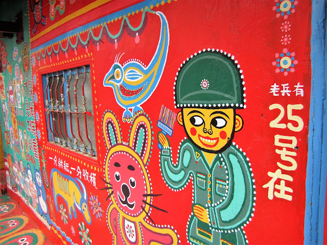 painting soldier rainbow village taichung taiwan