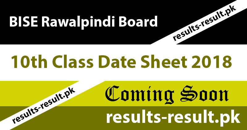 FBISE Date Sheet: BISE Rawalpindi 1st Year Result