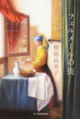 https://honto.jp/netstore/pd-book_28630532.html