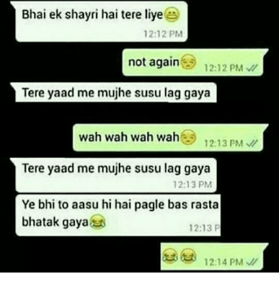 Funny whatsapp chat creenshots in hindi