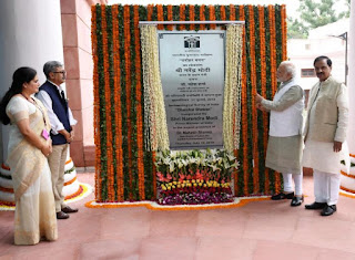 Dharohar Bhawan: PM Inaugurates New HQ Building of Archaeological Survey of India