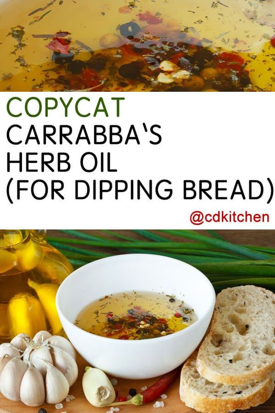 Copycat Carrabba's Herb Oil for Dipping Bread