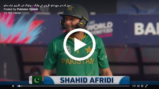 Shahid Afridi's match-winning performance vs Bangladesh in ICC World T20 2016