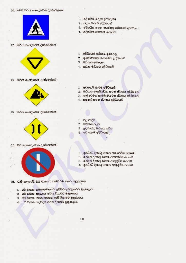 a paper on driving older cars in new jersey Driving-testsorg new jersey  home » new jersey » nj mvc practice test 6 free nj permit practice test 6 2018  car dmv road test faq.