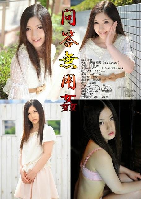 TOKYO-HOT e794 Ria Sawada 09230