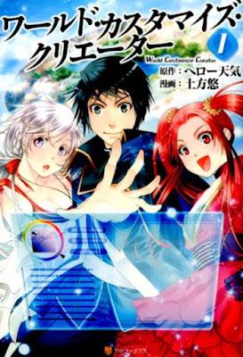 Manga World Customize Creator Bahasa Indonesia