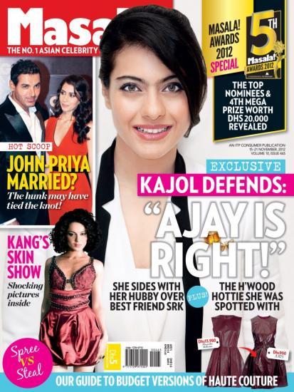 Kajol on the cover of Masala magazine