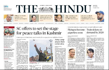 Pdf The Hindu 04 05 2017 Daily News Paper Pdf Tamil Magazines Pdf
