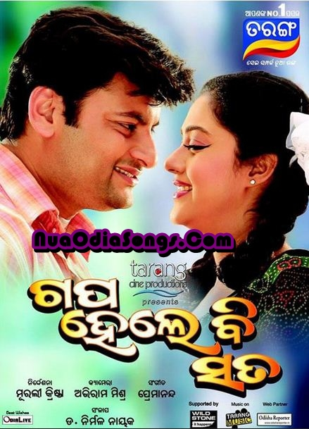 New odia love song mp3 download