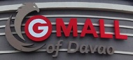 Gmall Davao Cinema