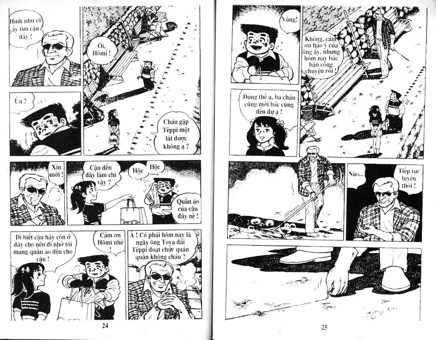 Ashita Tenki ni Naare chapter 35 trang 11